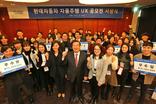 현대차그룹, '자율주행 UX 공모전' 시상식 개최
