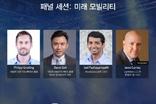 벤츠코리아, 스파크랩 데모데이 공식 후원