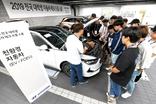 현대차, '대학생 자동차 테크 드림 스쿨' 개최