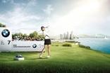 BMW 레이디스 챔피언십 2019, 초청선수 4인 발표