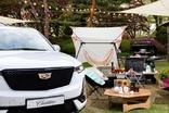 캐딜락, 럭셔리 캠핑 이벤트 '차박 인 더 가든' 진행