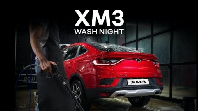 르노삼성차, 세차 이벤트 'XM3 워시 나이트' 진행